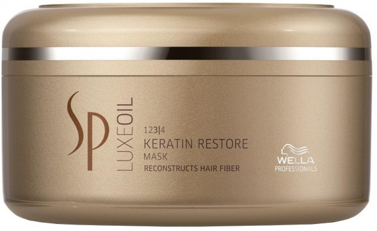 Wella SP Маска для восстановления кератина волос Luxe Line, 150 мл wella sp шампунь для защиты кератина волос luxe line keratin 200 мл