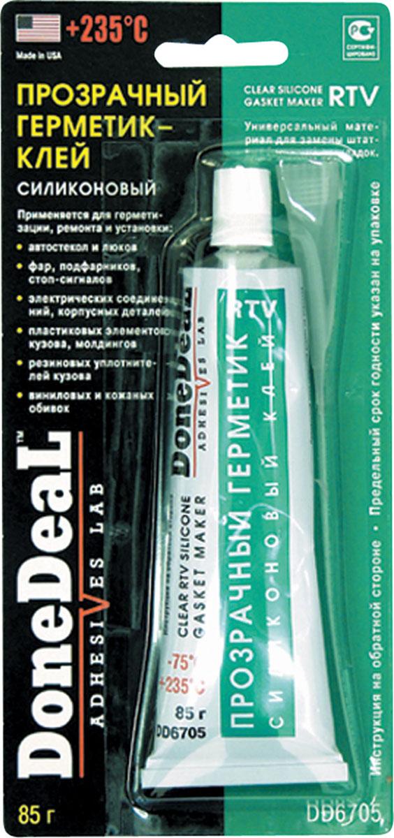 Прозрачный силиконовый герметик-клей для стекол Done Deal. DD 670568/3/7Прозрачный, водонепроницаемый силиконовый герметик-клей широкого спектра использования.Заполняет пустоты и неплотности.Используется для установки, ремонта и герметизации автомобильных стекол, люков, фар, подфарников, стоп-сигналов, электрических соединений, осветительных приборов, внутренних отделочных панелей, приборных досок корпусных деталей, пластиковых элементов кузова, молдингов, резиновых уплотнителей кузова.Благодаря высокой влагоустойчивости и рабочему диапазону температур от -70°C до +260°C может применяться снаружи, внутри и в подкапотном пространстве автомобиля.Универсальный материал для замены штатных (твердых) прокладок.Выдерживает ударные и вибрационные нагрузки.Устойчив к действию агрессивных сред и автомобильных технических жидкостей.
