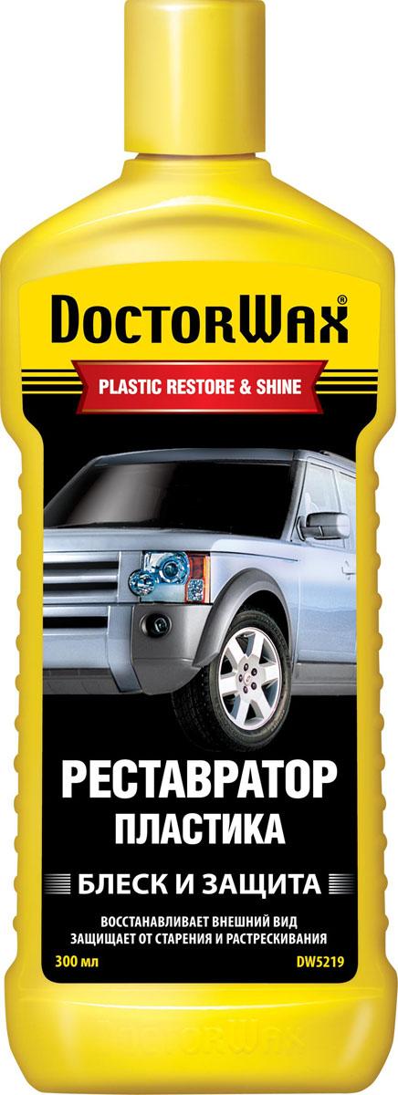 Реставратор пластика Doctor Wax. DW 5219RC-100BPCЭффективно восстанавливает внешний вид пласти-ковых бамперов, молдингов, панелей и защищает ихслоем стойкого полимера за одно применение. Поли-мерная композиция обеспечивает обработанной по-верхности насыщенный цвет.