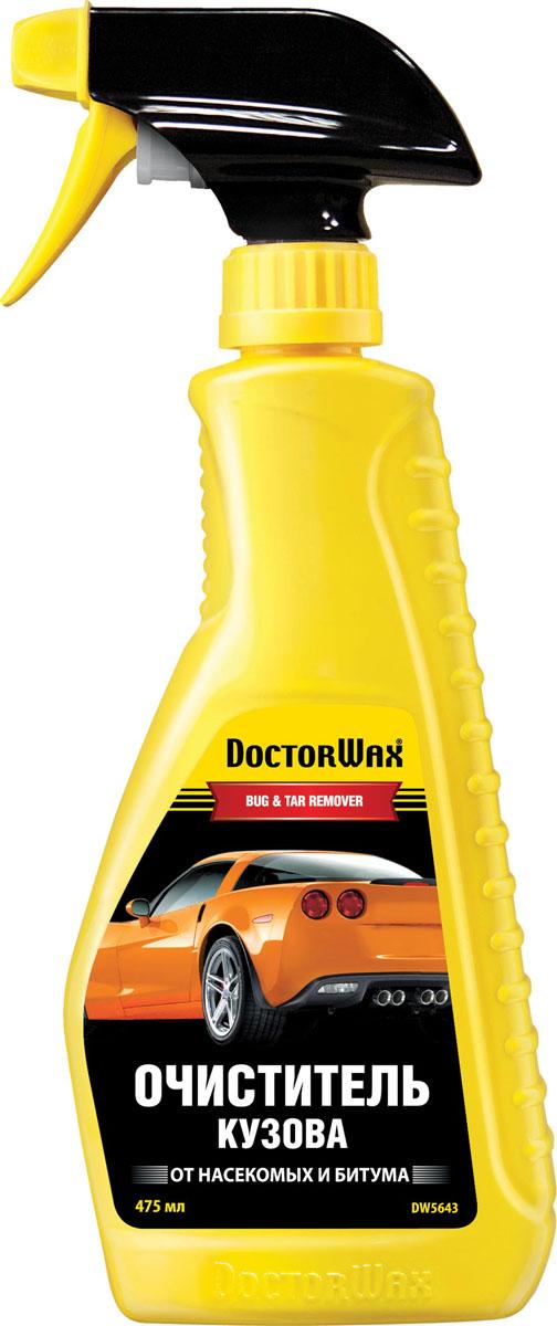 Очиститель кузова от насекомых и битума Doctor Wax. DW 5643CA-3505Новая активная формула состава быстро и эффек-тивно очищает лакокрасочное покрытие от битума,гудрона, тополиных почек, въевшихся следов от на-секомых и других трудноудаляемых загрязнений. По-зволяет очистить лакокрасочное покрытие от слоястарого полироля. Специальная гелевая формула пре-парата не дает составу быстро стекать с вертикальныхповерхностей. Не содержит агрессивных растворителейи абразивных веществ.