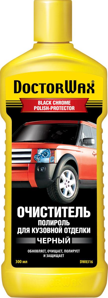 Очиститель-полироль для декоративной кузовной отделки Doctor Wax, черного цвета. DW 8316RC-100BWCОбновляет, очищает, полирует и защищает за одноприменение хромированные, пластиковые и резино-вые черные молдинги, а также бамперы, накладки,уплотнители из пластика и резины.