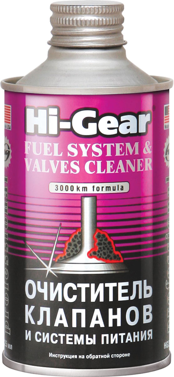 Очиститель клапанов и системы питания Hi-Gear, аэрозоль, 325 млVCA-00Очиститель клапанов и системы питания Hi-Gear - мощный и сбалансированный очиститель последнего поколения, использующий PIBOx Technology и содержащий моющий элемент TFS23. Действия препарата: - за одно применение приводит систему питания в идеально чистое состояние, - предназначен для впускных клапанов, камеры сгорания, свечей зажигания, элементов системы питания бензиновых двигателей,- мягко очищает всю топливную систему от нерастворимых в бензине смолистых отложений, предотвращает засорение ими топливных фильтров,- удаляет нагар с впускных клапанов, камеры сгорания и днищ поршней, - останавливает коррозию дорогостоящего топливного насоса, деталей системы питания, топливопроводов,- улучшает пуск холодного двигателя,- восстанавливает равномерность оборотов холостого хода,- улучшает динамику автомобиля,- устраняет детонацию и калильное зажигание,- снижает расход топлива на 5–7 %. Очиститель клапанов и системы питания Hi-Gear безопасен для каталитических нейтрализаторов, кислородных датчиков, турбокомпрессоров.Товар сертифицирован.
