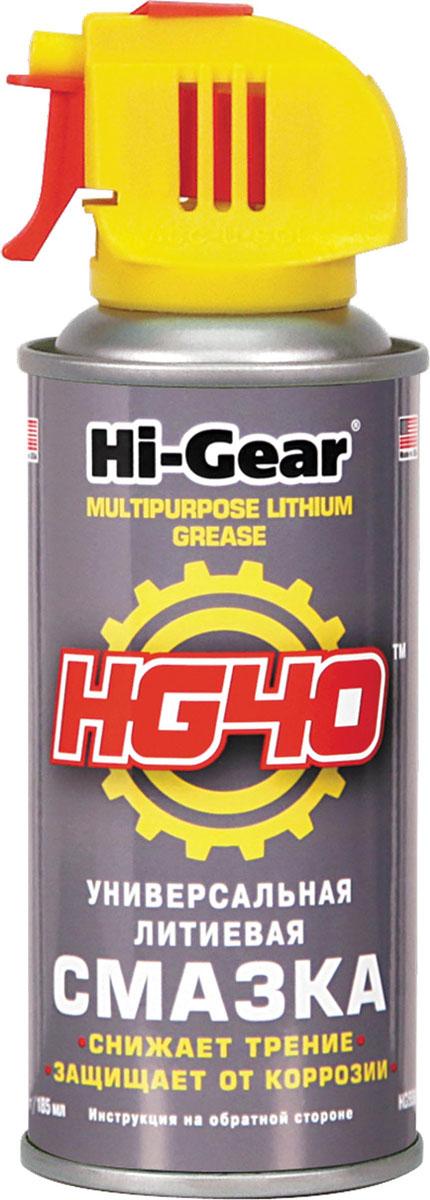 Смазка литиевая Hi-Gear, универсальная, аэрозоль, 167 мл7533Универсальная литиевая смазка Hi-Gear предназначена для эффективной антифрикционной обработки и долговременной защиты различных деталей, резьбовых соединений, открытых узлов и механизмов от износа и коррозии при неблагоприятном воздействии окружающей среды.Товар сертифицирован.