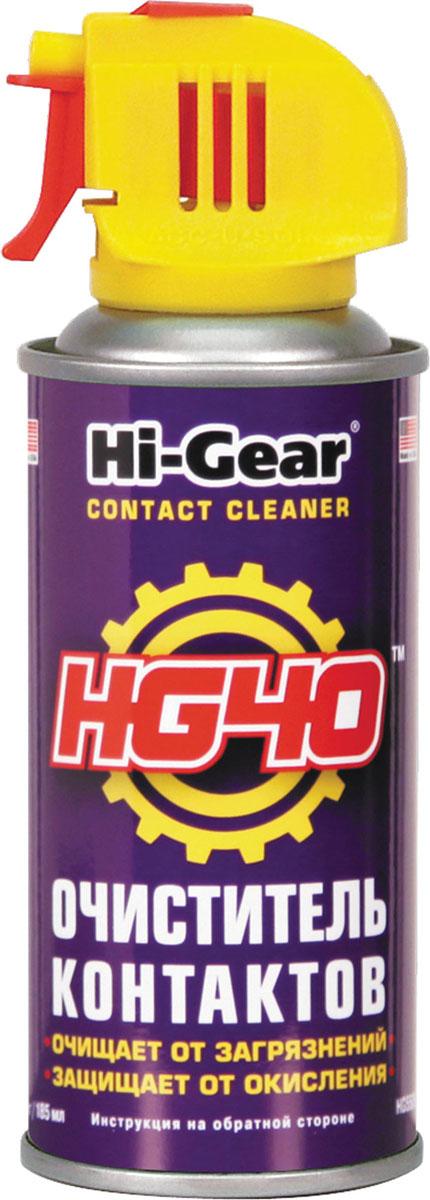 Очиститель контактов Hi-Gear, аэрозоль, 114 гVCA-00Очиститель Hi-Gear эффективно очищает электрические контакты, электронные элементы и разъемы от жировой и оксидной пленок, пыли и других изолирующих загрязнений. Он идеален для очистки электрических блоков и контактов в автомобиле, а также аудио- и видеотехники, офисного и торгового электрооборудования —кассовых аппаратов, электронных весов, сканеров. Преимущества препарата: - эффективно очищает и снимает окислы, вытесняет влагу, удаляет фосфатную пленку,не оставляяследов, - быстро испаряется, исключая замыкание и утечку тока, - обеспечивает долговременную защиту электрических контактов от окисления, сохраняя их проводимость,- благодаря высокой проникающей способности улучшает эффективность работы и надежность электронных систем и электрооборудования, предотвращая сбои и отказы,- может использоваться для обезжиривания металлических поверхностей, - трубочка-насадка позволяет работать в труднодоступных местах.Очиститель Hi-Gearбезопасен для пластиковых и резиновых деталей.Товар сертифицирован.