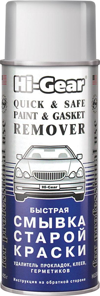 Аэрозоль для быстрого удаления старой краски и прокладок Hi-Gear. HG 5782CA-3505Препарат позволяет быстро и бережно удалить старую краску, прикипевшие остатки прокладок, следы клеев, герметиков. Специальная универсальная формула обеспечиваетэффективноерастворениекрасок, эмалей и лаков всех видов.Назначение: для очистки автомобильного кузова и подготовки его к дальнейшему ремонту.Действие: всего за несколько минут полностью удаляет любую старую краску, прикипевшие остатки прокладок, клеев и герметиков.Исключает необходимость трудоемкой механической зачистки и использования абразивных материалов.Шлифует поверхность химическим способом.Хорошо удерживается как на горизонтальных, так и на вертикальных поверхностях благодаря гелеобразной консистенции.Эффективность состава подтверждена многолетним опытом использования. Препарат получил высочайшую оценку специалистов по кузовному ремонту и автолюбителей всего мира.Совместимость: применим на любых металлических поверхностях.