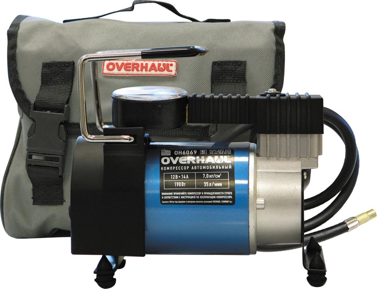 Компрессор автомобильный Overhaul, 12 В, 190 Вт, 7,0 кгc/см2 . OH 6069AL-300ZКомпрессоры повышенной мощности позволят накачать колесо любого размера и надувной спортинвентарь за максимально короткое время. Цельнометаллический корпус обеспечивает эффективный отвод тепла, что значительно увеличивает продолжительность непрерывной работы. Компрессоры оборудованы маховиком с противовесом, обеспечивающим снижение вибрации и шума при работе, электромотором с усиленными подшипниками. Напряжение/Сила тока - 12V/14A.Мощность - 190Вт. Макс.давление - 7 кг/см.кв. Производительность - 35 л/мин.