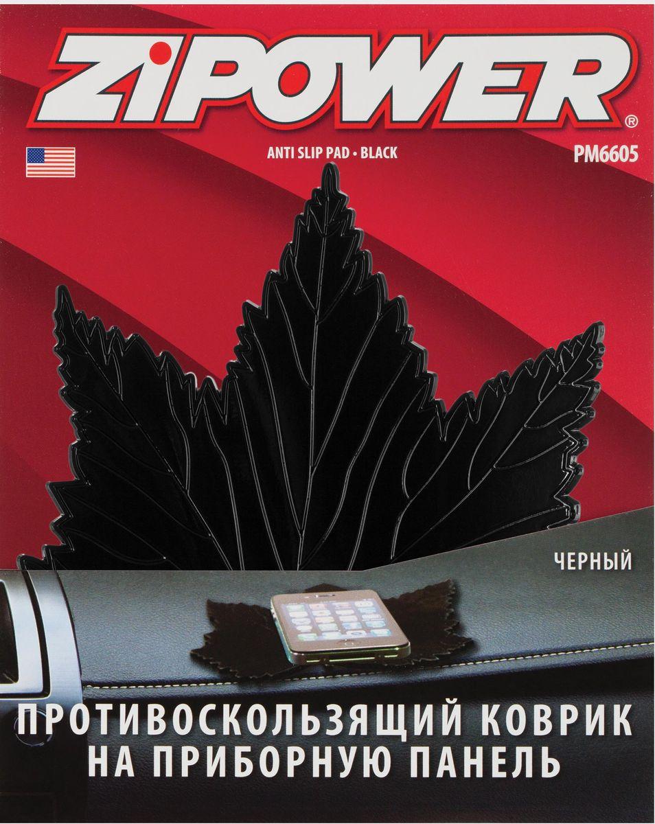 Противоскользящий коврик на приборную панель Zipower, цвет: черный. PM 6605CA-3505Незаменимая вещь для любителей путешествовать! Эластичная поверхность коврика позволяет зафиксировать размещенные на нем мелкие предметы. Препятствует соскальзыванию предметов при изменении скорости и траектории движения автомобиля.Коврик сцепляется с любой поверхностью посредством особенного нанопокрытия, создающего вакуум, не оставляет следов.Крепко держит предмет.Легко моется (не теряя своих свойств).Экологически безопасен, так как не имеет в составе клеев и других примесей.Цвет: черныйФорма: лист