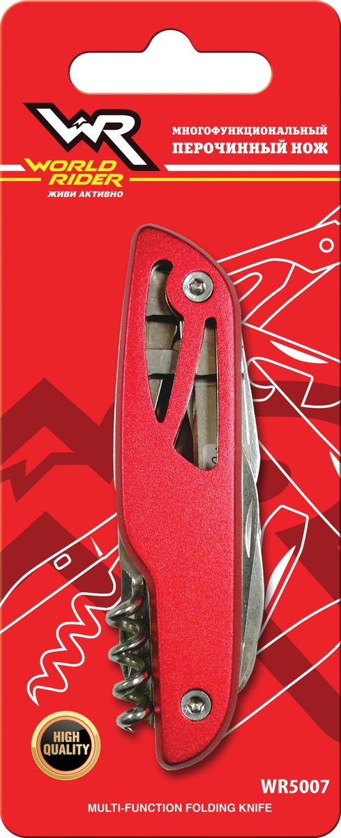 Многофункциональный перочинный нож World Rider. WR 50071.3703Компактный перочинный нож — стильный аксессуар, в одном корпусе содержащий самые необходимые на даче, пикнике, в быту инструменты: большое и малое лезвия, ножницы, открывалку для бутылок, шлицевую отвертку, штопор и шило.Предметы выполнены из высококачественной полированной стали. Рукоятка ножа имеет анодированное покрытие, обладающее грязе- и водоотталкивающими свойствами, что облегчает уход за изделием.Вес: 0,155 кг