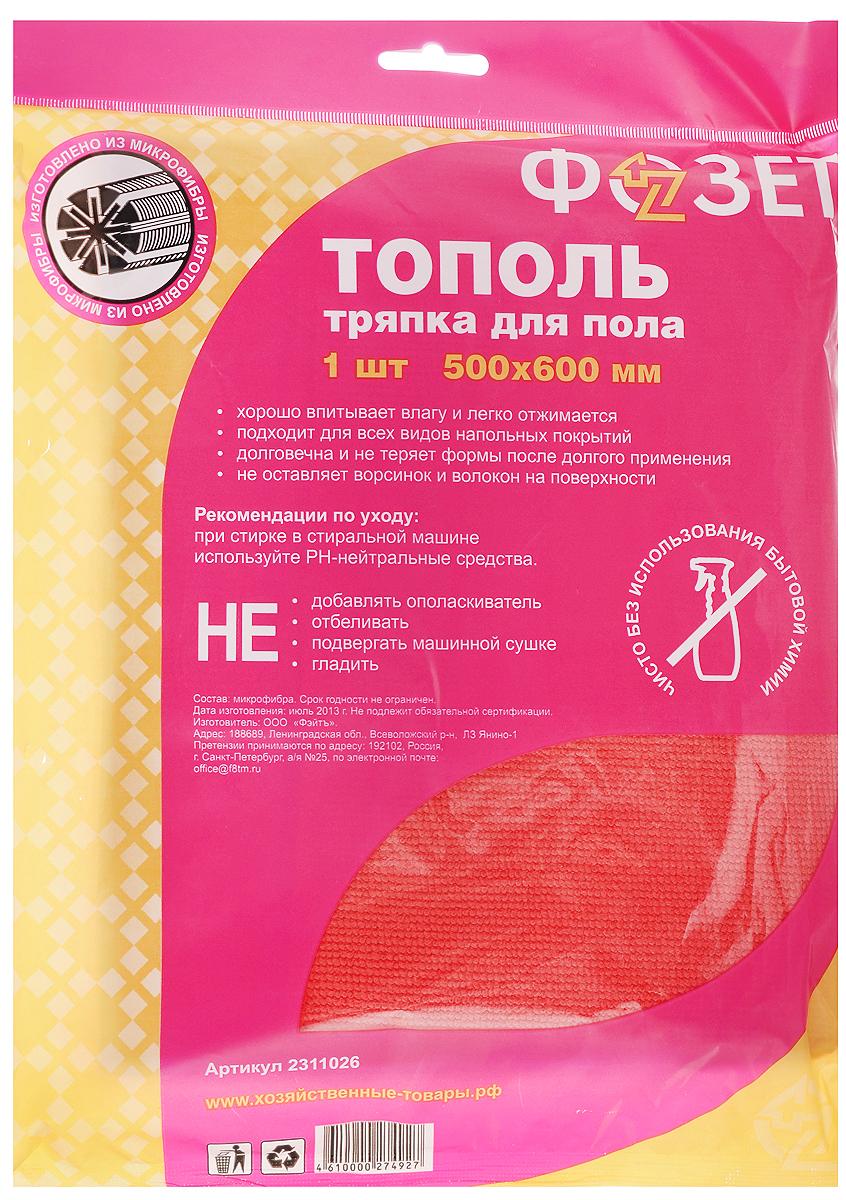 Тряпка для пола Фозет Тополь, цвет: красный, 50 х 60 см531-105Тряпка Фозет Тополь, изготовленная из микрофибры, предназначена для мытья напольных покрытий. Она хорошо впитывает влагу и легко отжимается. Не оставляет ворсинок и волокон на поверхности. Тряпка подходит для всех видов напольных покрытий. Тряпка Фозет Тополь станет надежной помощницей в уборке вашего дома.