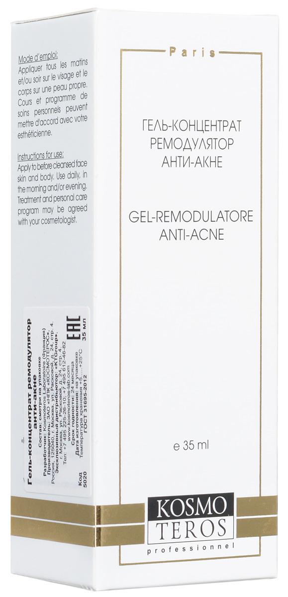 Kosmoteros – Гель-концентрат ремодулятор анти-акне 35 мл110632942_розаKosmoteros Гель-концентрат ремодулятор анти-акне - применяется для жирной кожи, склонной к воспалительным процессам. Гель-ремодулятор великолепно подходит для обезвоженной и раздраженной кожи. Избавляет от последствий дерматологического лечения, а также от негативного воздействия внешних факторов. Анти-акне Космотерос увеличивает уровень местного иммунитета, вследствии чего кожа обретает здоровый и свежий вид. Сбалансированный состав геля позволяет оказывать антиоксидантное воздействие. Гиалуроны цинка и меди регулируют их состав в эпидермисе, при этом восстанавливая водный и гидролипидный баланс.Препарат ликвидирует воспалительные процессы. Аллатонин защищает покровы от отрицательно настроенной внешней среды и стимулирует воссоздание новых клеток. От загрязнений кожу защищают экстракты тысячелистника, листа грецкого ореха, зверобоя и фиалки. Природные компоненты также сужают поры.Рекомендации по применению: Ремодулятор следует наносить дважды в день на проблемную кожу шеи, лица, спины и декольте. Применять, пока не исчезнут признаки воспалительных процессов.