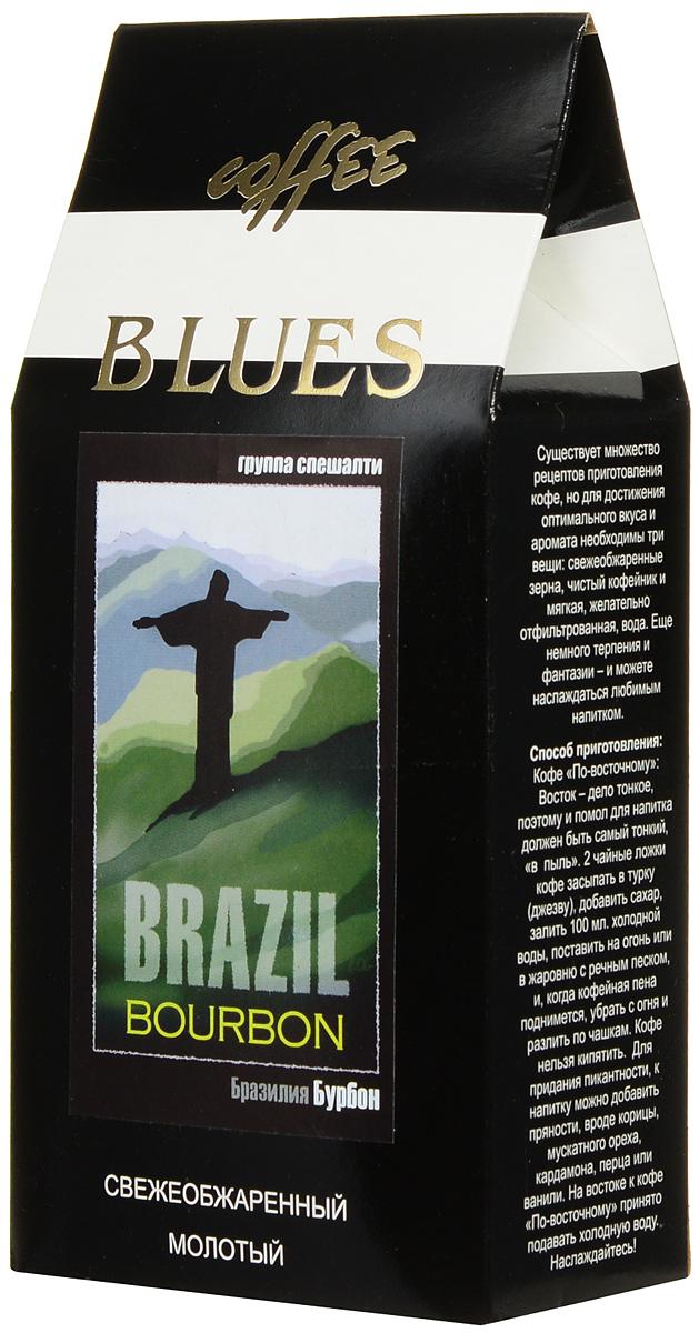 Блюз Бразилия Бурбон кофе молотый, 200 г401.001.004Блюз Бразилия Бурбон - один из лучших бразильских сортов кофе, названный по имени французского острова Бурбон в Карибском море. Обладает чистым, нейтральным, слегка сладковатым ароматом и сладковато-горьковатым, немного маслянистым вкусом с легкой кислинкой. Напиток имеет среднюю насыщенность, букет хорошо сбалансирован, с легкими фруктовыми нотками. Имеет долгое послевкусие.