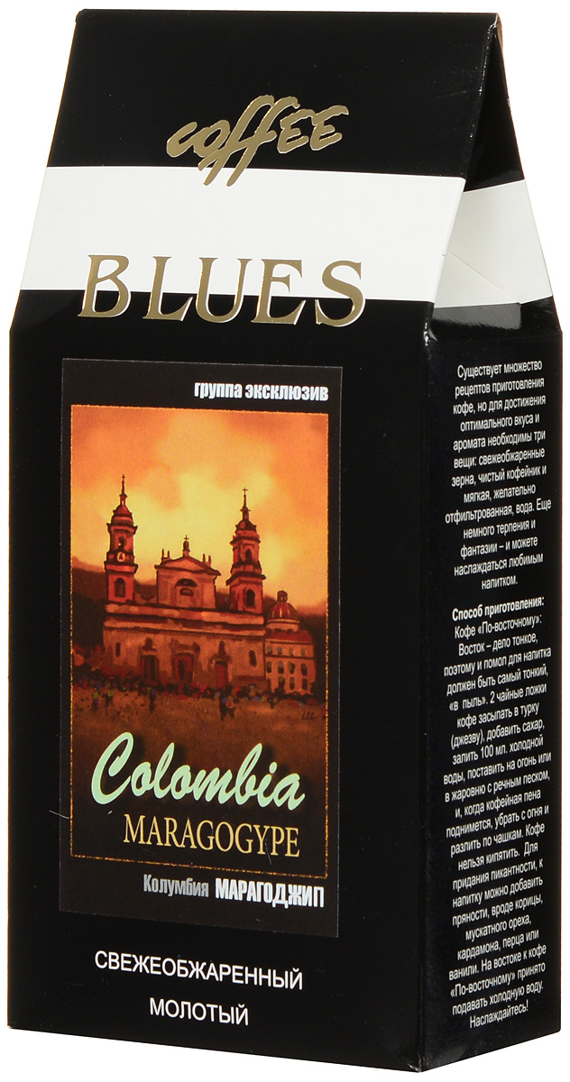 Блюз Марагоджип Колумбия кофе молотый, 200 г4600696190045Кофе Блюз Марагоджип Колумбия выращивается в самых экологически чистых регионах Латинской Америки. Напиток имеет тонкий, ярко выраженный аромат, а также мягкий, слегка винный вкус. Настой насыщенный, со средней кислотностью.
