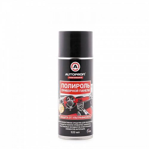 Полироль для приборной панели Autoprofi, с УФ-защитой и ароматом ванили, 520 мл150406Высокоэффективное средство для обновления и защиты панели приборов, бамперов, пластиковых молдингов и внутренних элементов интерьера. Специально разработанный состав включает моющие, ароматические и антистатические добавки. Средство мягко очищает пластиковые и виниловые детали, восстанавливает блеск приборной панели, молдингов и других элементов салона. Ароматизирует салон, создает влагоотталкивающую пленку, придает обработанной поверхности антистатические свойства и препятствует оседанию пыли. Способ применения: встряхнуть флакон, равномерно нанести состав на очищенную сухую поверхность. Дать составу подсохнуть 1 минуту. Протереть обработанную поверхность сухой мягкой тканью. При необходимости повторить процедуру. Хранить в сухом проветриваемом месте при температуре от -20°С до +50°С.Продукт замерзает, но при оттаивании сохраняет все свои свойства. При замерзании состава дать оттаять, перед применением перемешать встряхиванием до однородного состояния.