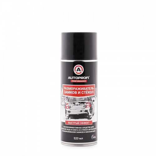 Размораживатель замков и стекол Autoprofi быстрый эффект, 520 мл68/3/7Высокоэффективное средство для удаления льда и снега со стекол автомобиля, размораживания замков и механизмов. Специально разработанный состав предназначено для размораживания и очистки стекол, зеркал и фар автомобиля, а также замков и других механизмов. Входящие в состав активные компоненты эффективно удаляют лед, снег, иней, дорожную грязь и соль с обрабатываемых поверхностей и механизмов. Регулярное применение средства снижает вероятность повторного замерзания. Состав не оказывает вредного воздействия на лакокрасочное покрытие автомобиля, резиновые, пластиковые и хромированные детали. Способ применения: удалить скребком или щеткой рыхлый снег. Тщательно встряхнуть баллон. Нанести средство на очищаемую поверхность (или в личинку замка). Дать составу подействовать. После чего удалить остатки льда и снега щеткой или скребком. После размораживания замка рекомендуется обработать личинку силиконовой смазкой. Хранить в сухом проветриваемом месте при температуре от -20°С до +50°С.