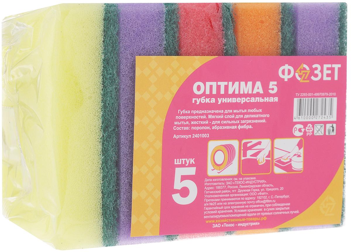 Губка универсальная Фозет Оптима-5, 5 штNN-604-LS-BUУниверсальная губка Фозет Оптима-5, изготовленная из поролона и фибры с абразивом, прекрасно впитывает влагу, не оставляет ворсинок и разводов, быстро сохнет. Предназначена для мытья любых поверхностей. Размер губки: 9 х 6 х 2,5 см. Комплектация: 5 шт.