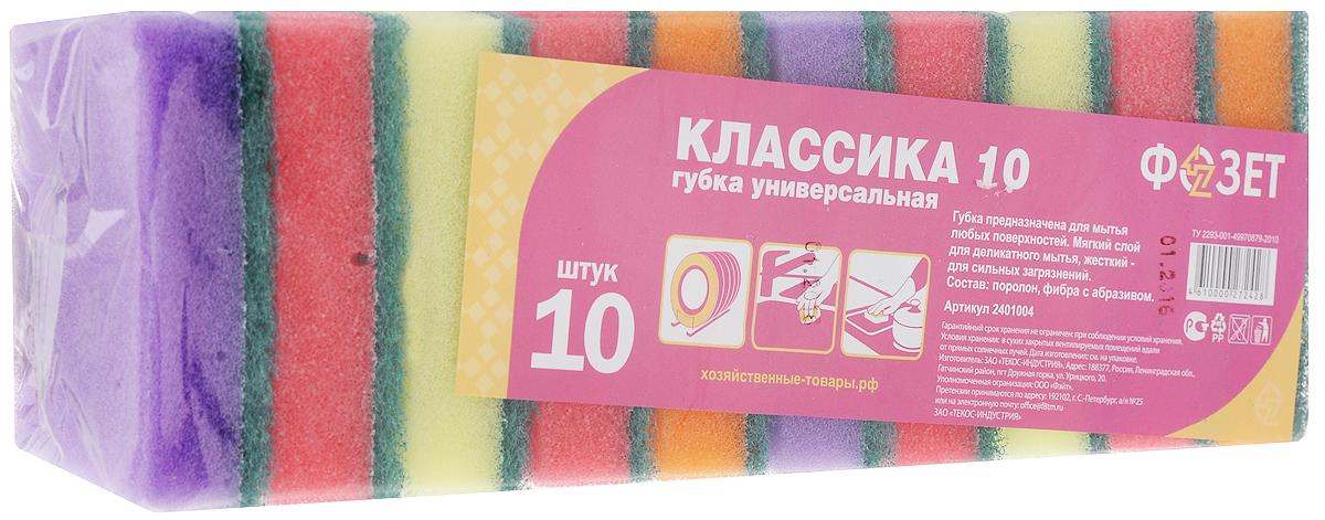 Губка универсальная Фозет Классика-10, 10 штПЦ2547МРУниверсальная губка Фозет Классика-10, изготовленная из поролона и фибры с абразивом, прекрасно впитывает влагу, не оставляет ворсинок и разводов, быстро сохнет. Предназначена для мытья любых поверхностей. Размер губки: 8 х 5 х 2,5 см. Комплектация: 10 шт.