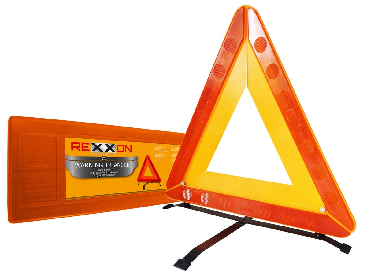 Знак аварийной остановки REXXON Гост19199Соответствует Техническому Регламенту Правительства РФ. Разрешен к применению в странах ЕЭС.