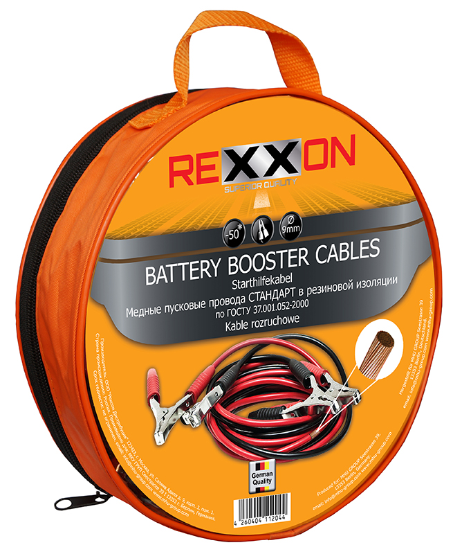 Провода пусковые Rexxon Стандарт, 400А, 2,3 м (±0,2 м)22125Медные пусковые провода Rexxon Стандарт подходят не только для подзарядки аккумулятора, но и для быстрого запуска двигателя автомобиля. Провода представляют собой морозостойкий эластичный кабель в резиновой изоляции. Модель имеет многожильный медный проводник и полностью изолированные зажимы. Соединения провода с зажимами надежно пропаяны. Температура эксплуатации: -50°С +80°С. Пусковые провода в резиновой изоляции по ГОСТУ 37.001052-2000. Толщина провода: 9 мм. Уважаемые клиенты! Обращаем ваше внимание на возможные изменения в дизайне упаковки. Поставка осуществляется в зависимости от наличия на складе.