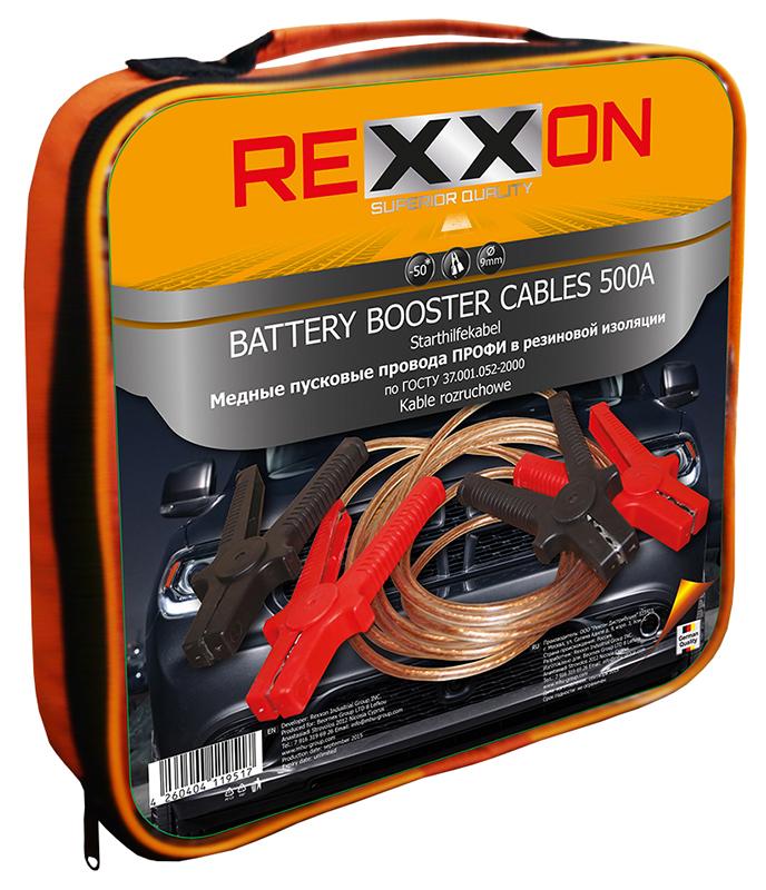 Провода вспомогательного запуска Rexxon Profi, 500 А, 2,5 м22125Провода вспомогательного запуска Rexxon Profi необходимы в экстренных ситуациях, когда АКБ транспортного средства находится в разряженном состоянии, зарядно-пусковое устройство недоступно и запускать двигатель за счет буксировки нельзя. Провода изготовлены по ГОСТУ 37.001.052-2000. Медный провод в прозрачной резиновой изоляции. Морозостойкий и эластичный. Минимальная температура эксплуатации -50°С. Изолированные зажимы. Провода вспомогательного запуска применяются для запуска двигателей легковых и грузовых автомобилей. Подсоединяются к одноименным клеммам аккумулятора. Длина: 2,5 м. Сила тока: 500 А.