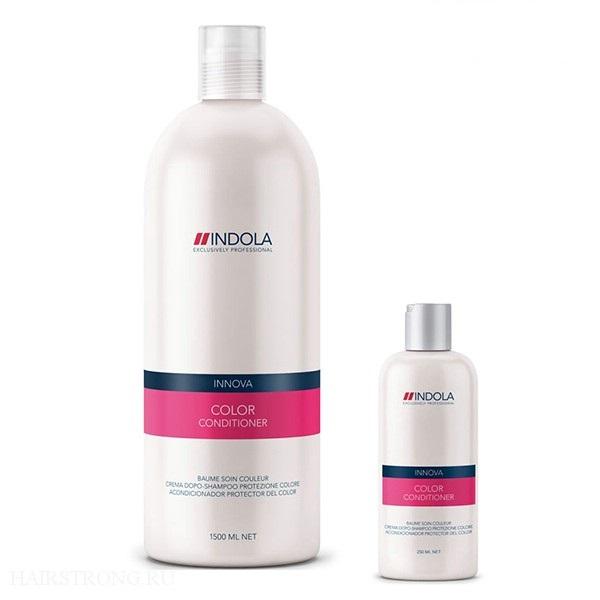 Indola - Кондиционер для окрашенных волос Innova Color Conditioner 1500 млMP59.4DКондиционер для окрашенных волос Индола поможет сохранить надолго яркость окрашенных волос, даже после 30-го мытья волос. Содержит в себе масла абрикосовых косточек, защитный Уф-фильтр, гидролизованный кератин и экстракты минерала. Данный состав укрепит структуру волос, защитит от вредного воздействия солнечный лучей, придаст блеск, яркость и силу.