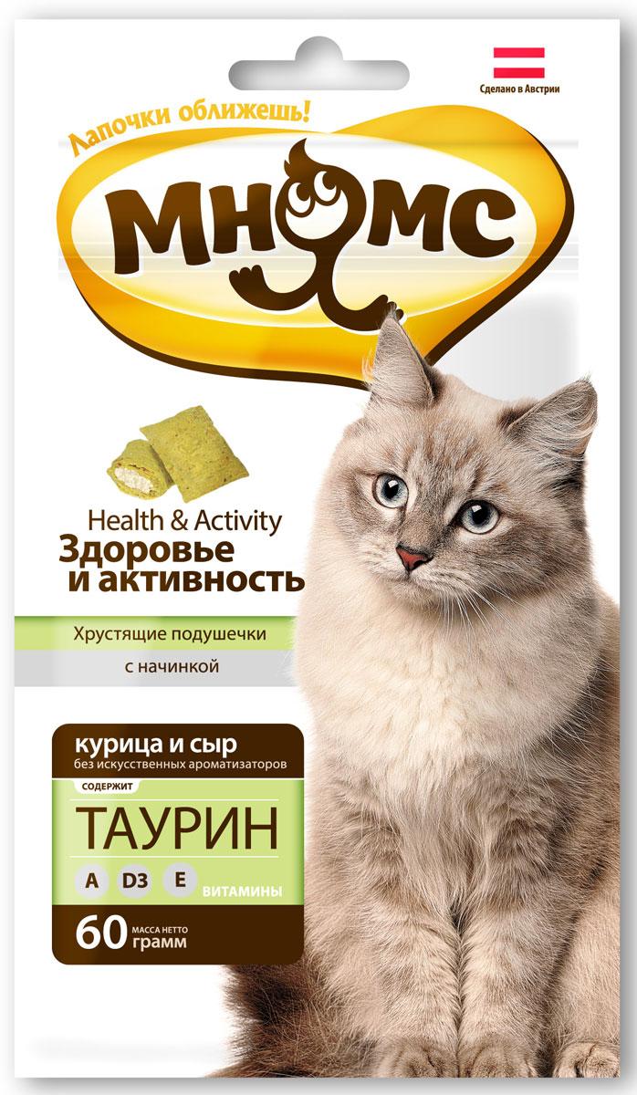 Лакомство для кошек Мнямс Здоровье и активность, с курицей и сыром, 60 г0120710Лакомство для кошек Мнямс Здоровье и красота - это изысканное и полезное угощение, от которого не откажется даже самая привередливая и избалованная кошка. Входящий в состав таурин, витамины A, D3, E положительно влияют на зрение, сердечнососудистую систему, репродуктивную функцию. Не содержит искусственных ароматизаторов и красителей. Норма употребления: давать в виде дополнения к основному питанию, не более 20 кусочков в день (в зависимости от размера и активности кошки). Подходит для котят с 4-х месяцев. Свежая вода должна быть всегда доступна Вашей кошке.Состав: злаки, мясо и продукты животного происхождения (10% курица), масла и жиры, экстракты растительного белка, рыба и рыбные дериваты, молоко и молочные дериваты (4% сырный порошок), минералы, витамин А 9000 ME/кг, витамин D3 630 ME/кг, таурин 1000 мг/кг, витамин Е 90 мг/кг, антиоксиданты, красители. Белок 31%, жир 21%, клетчатка 1,5%, зола 6%.Товар сертифицирован.