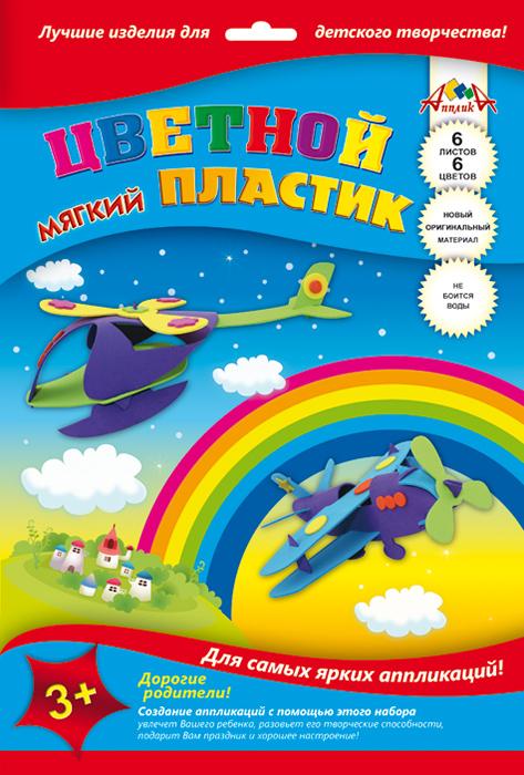 Апплика Аппликация Вертолет и самолет