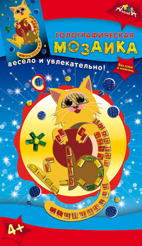 Апплика Мозаика Кот апплика мозаика кот