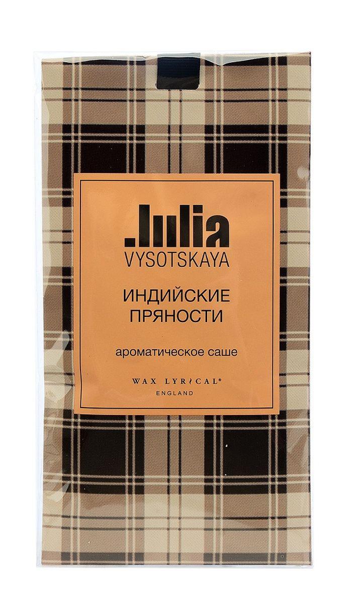 Саше ароматизированное Wax Lyrical Юля Высоцкая, индийские пряности, 40 гRG-D31SСаше ароматизированное Wax Lyrical Юля Высоцкая имеет восточный древесный аромат, насыщенный и интенсивный. В основе этой композиции густые масла уда, амбры и ветивера, а чтобы смягчить ее и придать чувственность, аромат дополнен мягкими и легкими цитрусовыми верхними нотами.Товар сертифицирован.