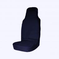 Чехол грязезащитный универсальный на переднее сиденье Tplus, с мешком для хранения, цвет: синийT001272Защитный чехол Tplus предохранит переднее сиденье вашего автомобиля от загрязнений. Чехол выполнен из прочного и износостойкого материала - оксфорда. Легко моется и подходит на все типы сидений. На тыльной стороне расположен карман. Чехол комплектуется удобным мешком для хранения.