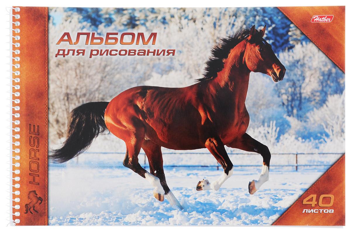 Hatber Альбом для рисования Horses 40 листов 1126540А4Bсп_11265Альбом для рисования Hatber Horses порадует маленького художника и вдохновит его на творчество.Альбом изготовлен из белоснежной бумаги с яркой обложкой из плотного картона, оформленной изображением грациозной лошади. Внутренний блок альбома, соединенный металлической спиралью, состоит из 40 листов.Во время рисования совершенствуется ассоциативное, аналитическое и творческое мышление. Занимаясь изобразительным творчеством, малыш тренирует мелкую моторикурук, становится более усидчивым и спокойным и, конечно, приобщается кобщечеловеческой культуре.