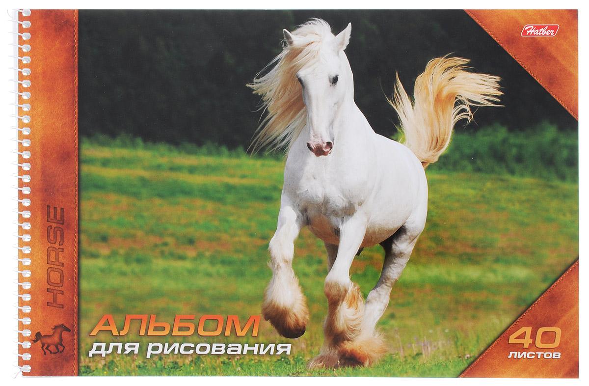 Hatber Альбом для рисования Horses 40 листов 110200703415Альбом для рисования Hatber Horses порадует маленького художника и вдохновит его на творчество.Альбом изготовлен из белоснежной бумаги с яркой обложкой из плотного картона, оформленной изображением бегущей лошади. Внутренний блок альбома, соединенный металлической спиралью, состоит из 40 листов.Во время рисования совершенствуется ассоциативное, аналитическое и творческое мышления. Занимаясь изобразительным творчеством, малыш тренирует мелкую моторику рук, становится более усидчивым, спокойным и приобщается к общечеловеческой культуре.