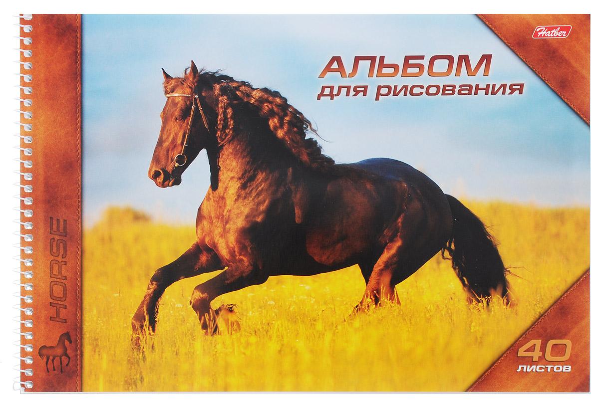 Hatber Альбом для рисования Horses 40 листов 1099740А4Bсп_10997Альбом для рисования Hatber Horses порадует маленького художника и вдохновит его на творчество.Альбом изготовлен из белоснежной бумаги с яркой обложкой из плотного картона, оформленной изображением бегущей лошади. Внутренний блок альбома, соединенный металлической спиралью, состоит из 40 листов.Создание собственных картинок приносит детям настоящее удовольствие. Увлечение изобразительным творчеством носит не только развлекательный характер: оно развивает цветовое восприятие, зрительную память и воображение. Во время рисования совершенствуется ассоциативное, аналитическое и творческое мышление. Занимаясь изобразительным творчеством, малыш тренирует мелкую моторикурук, становится более усидчивым и спокойным и, конечно, приобщается кобщечеловеческой культуре.