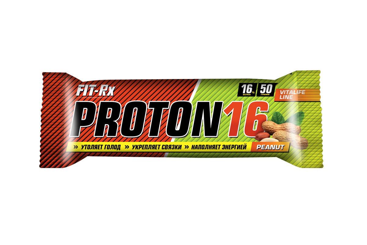 Батончик FIT-RX Протон 16. Арахис, 24 шт x 50 г3B327Протеиновые батончики PROTON 16 - незаменимая составляющая сбалансированного питанияПротеиновые батончики PROTON 16 - незаменимая составляющая правильного и сбалансированного питания, как профессионального спортсмена, так и любителя, которому необходимо сделать полезный и быстрый перекус.В батончиках содержится множество ценных для организма человека легкоусвояемых аминокислот, белков, минералов, витаминов, простых и сложных углеводов. Коллаген, входящий в состав продукта, укрепляет связки и суставы, улучшает качество кожи и волос. - Утоляют голод- Укрепляют связки- Наполняют энергией- Усиливают иммунитет- Помогают сбросить лишний вес- Обладают превосходным вкусом- Улучшают подвижность суставовХарактеристики:Объем 50 гВкус АрахисВитамины C, E, B1, B2, B6, B12, биотин, ниацин, фолиевая кислота, пантотеновая кислота В одной порции (1 батончик = 50 г) содержится:Белки 8 гЖиры 5 гУглеводы 23 гПищевые волокна 2 гЭнергетическая ценность (калорийность) 723 кДж (173 ккал)Коллаген 1,5 гВитаминыС 8 мгЕ 2 мгВ1 282 мкгВ2 263 мкгВ6 366 мкгВ12 0,2 мкгбиотин 21 мкгниацин 3 мгфолиевая кислота 55 мкгпантотеновая кислота 2 мгСоставГлюкозный сироп, глазурь кондитерская (лауриновый заменитель какао-масла, сахар, какао-порошок, эмульгатор лецитин, ароматизатор ванилин), сахар, концентрат сывороточного белка, кокосовая стружка, шоколадная крошка (сахар, какао тертое, масло какао, сухое цельное молоко, эмульгатор лецитин, ароматизатор ванилин), концентрат молочного белка, мальтодекстрин, вода питьевая, влагоудерживающий агент глицерин, гидролизат коллагена, жир кондитерский, какао-порошок, ароматизатор «Карамель», премикс витаминный (витамин С, ниацин, витамин Е, пантотеновая кислота, витамин В6, витамин В1, витамин В2, витамин В12, фолиевая кислота, биотин), консервант сорбат калия, антиокислитель аскорбиновая кислота.Показания к применениюСпособ применения: съедать по 1-2 батончика в день.Меры предосторожностиПротивопоказания: индивиду