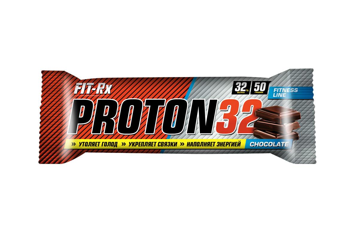 Батончик FIT-RX Протон 32. Шоколад, 24 шт x 50 г00000000531Протеиновые батончики PROTON 32 - незаменимая составляющая сбалансированного питанияПротеиновые батончики PROTON 32 с повышенным содержанием высокоценного молочного белка - незаменимая составляющая правильного и сбалансированного питания, как профессионального спортсмена, так и любителя, которому необходимо сделать полезный и быстрый перекус.В батончиках содержится множество ценных для организма человека легкоусвояемых аминокислот, белков, минералов, витаминов, простых и сложных углеводов. Коллаген, входящий в состав продукта, укрепляет связки и суставы, улучшает качество кожи и волос.- Утоляют голод- Укрепляют связки- Наполняют энергией- Усиливают иммунитет- Обладают превосходным вкусом- Помогают наращивать мышечную массу- Ускоряют пост тренировочное восстановлениеХарактеристики:Объем 50 гВкус ШоколадВитамины C, E, B1, B2, B6, B12, биотин, ниацин, фолиевая кислота, пантотеновая кислота В одной порции (1 батончик = 50 г) содержится:Белки 16 гЖиры 6 гУглеводы 17 гЭнергетическая ценность (калорийность) 783 кДж (186 ккал)Коллаген 2,15 гВитаминыС 8 мгЕ 2 мгВ1 0,3 мгВ2 0,3 мгВ6 0,4 мгВ12 0,2 мкгбиотин 21 мкгниацин 3 мгфолиевая кислота 55 мкгпантотеновая кислота 2 мгСоставКонцентрат молочного белка, концентрат сывороточного белка, глазурь кондитерская (лауриновый заменитель какао-масла, сахар, какао-порошок, эмульгатор лецитин, ароматизатор ванилин), глюкозный сироп, стружка кокосовая, вода, сахар, агент влагоудерживающий глицерин, гидролизат коллагена, какао-порошок, ароматизатор, регулятор кислотности лимонная кислота, премикс витаминный (витамин С, ниацин, витамин Е, пантотеновая кислота, витамин В6, витамин В1, витамин В2, витамин В12, фолиевая кислота, биотин), консервант сорбат калия, антиокислитель аскорбиновая кислота.Показания к применениюСпособ применения: съедать по 1-2 батончика в день.Меры предосторожностиПротивопоказания: индивидуальная непереносимость ингредиентов продукта, фенилкетонурия.Условия хр