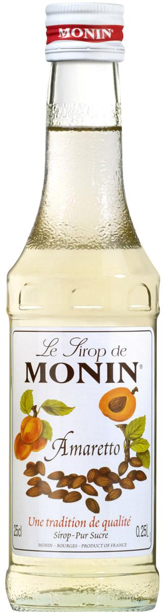 Monin Амаретто сироп, 0,25 л0120710Amaretto - по-итальянски немного горький, указывает на отличительный аромат горького миндаля. Amaretto известен как ликер из абрикосовых косточек, который может содержать миндаль и другие специи и приправы. По вкусу напоминает марципан, имеет аромат миндального ореха. Сироп Monin Амаретто является прекрасной альтернативой ликера и предлагает необыкновенную универсальность использования.Сиропы Monin выпускает одноименная французская марка, которая известна как лидирующий производитель алкогольных и безалкогольных сиропов в мире. В 1912 году во французском городке Бурже девятнадцатилетний предприниматель Джордж Монин основал собственную компанию, которая специализировалась на производстве вин, ликеров и сиропов. Место для завода было выбрано не случайно: город Бурже находился в непосредственной близости от крупных сельскохозяйственных районов - главных поставщиков свежих ягод и фруктов. Эксперты всего мира сходятся во мнении, что сиропы Monin - это законодатели мод в миксологии. Ассортимент французской марки на сегодняшний день является самым широким и насчитывает полторы сотни уникальных вкусовых решений. В каталоге компании можно найти как классические вкусы для кофейных напитков (шоколадный, ванильный, ореховый и другие сиропы), так и весьма экзотические варианты (сиропы со вкусом кокоса, зеленой мяты, тирамису, блю курасао, аниса, грейпфрута, пина колады и т. д.). Отметим, что все сиропы обладают мягкими, деликатными вкусоароматическими характеристиками, что говорит о натуральном составе продуктов.