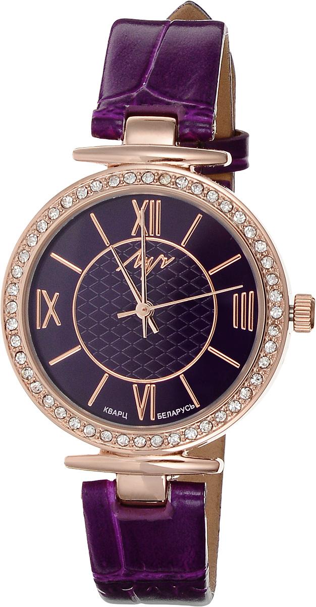 Часы наручные женские Луч Современная, цвет: фиолетовый, золотой. 729107277BM8434-58AEЭлегантные женские часы Луч Современная изготовлены из нержавеющей стали и минерального стекла. Циферблат часов оформлен символикой бренда, а корпус инкрустирован стразами.Корпус часов имеет степень влагозащиты равную 3 Bar, оснащен кварцевым механизмом Miyota, а также дополнен устойчивым к царапинам минеральным стеклом. Ремешок часов выполнен из натуральной кожи с декоративным тиснением под кожу рептилии. Практичная пряжка, дополняющая ремешок, позволит с легкостью снимать и надевать часы.Часы поставляются в фирменной упаковке.Часы Луч Современная подчеркнут изящность женской руки и отменное чувство стиля у их обладательницы.