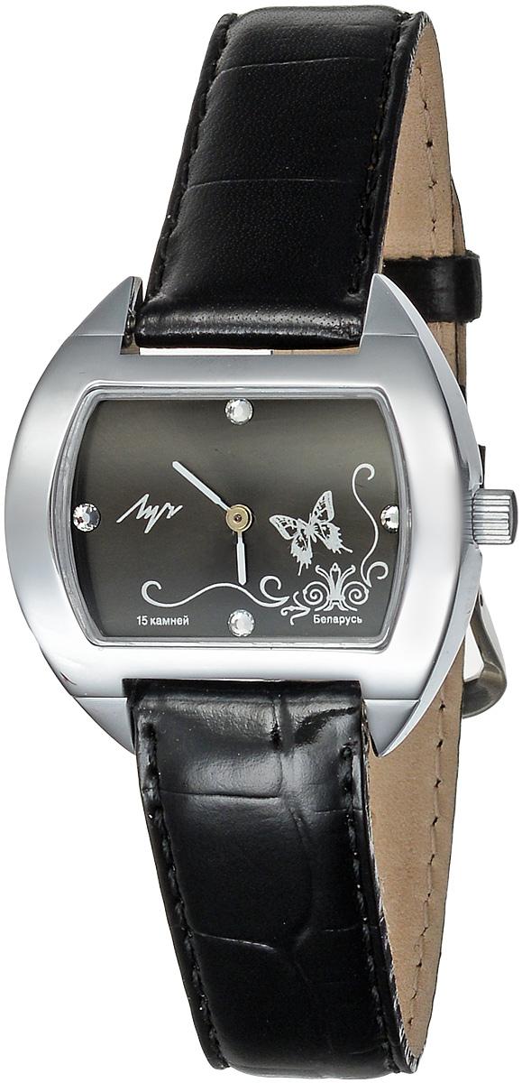 Часы наручные женские Луч Классическая коллекция, цвет: серебряный, черный. 37031518BM8434-58AEЭлегантные женские часы Луч Классическая коллекция изготовлены из металлического сплава и органического стекла. Циферблат часов оформлен оригинальным узором, символикой бренда и инкрустирован стразами.Механические часы имеют высокоточный механизм на 15 рубиновых камнях с противоударным устройством оси баланса. Ремешок часов выполнен из натуральной кожи с декоративным тиснением под кожу рептилии. Практичная пряжка, дополняющая ремешок, позволит с легкостью снимать и надевать часы.Часы поставляются в фирменной упаковке.Часы Луч Классическая коллекция подчеркнут изящность женской руки и отменное чувство стиля у их обладательницы.