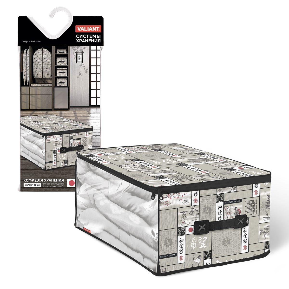 Кофр для хранения Valiant Japanese White, 35 х 30 х 20 см74-0120Вместительный кофр Valiant  Japanese White изготовлен из высококачественного прочного нетканого материала и предназначен для долговременного хранения вещей. Кофр закрывается крышкой на застежку-молнию. Одна из боковых сторон выполнена из прозрачного ПВХ, что позволяет видеть содержимое. Для удобства в обращении имеется ручка. Кофр защитит ваши вещи от повреждений, пыли, влаги и загрязнений во время хранения и транспортировки. Он пропускает воздух и отталкивает воду. Изделие гармонично смотрится в любом интерьере, привнося в него изысканность и дизайнерскую изюминку. Кофр - это новый взгляд на систему хранения - теперь хранить вещи не только удобно, но и красиво. Размер кофра: 35 х 30 х 20 см.