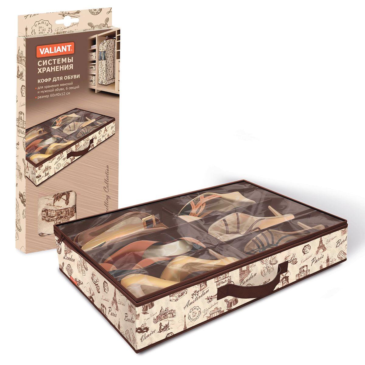 Кофр для хранения обуви Valiant Collection, 6 секций, 60 х 40 х 12 смTD 0033Вместительный кофр Valiant Collection изготовлен из высококачественного прочного нетканого материала и предназначен для долговременного хранения обуви. Кофр, закрывающийся крышкой на застежку-молнию, содержит 6 секций. Крышка из прозрачного ПВХ позволяет видеть содержимое. Для удобства в обращении имеется ручка. Кофр защитит вашу обувь от повреждений, пыли, влаги и загрязнений во время хранения и транспортировки. Он пропускает воздух и отталкивает воду. Изделие гармонично смотрится в любом интерьере, привнося в него изысканность и дизайнерскую изюминку. Кофр - это новый взгляд на систему хранения - теперь хранить вещи не только удобно, но и красиво. Размер кофра: 60 х 40 х 12 см. Количество секций: 6 шт.