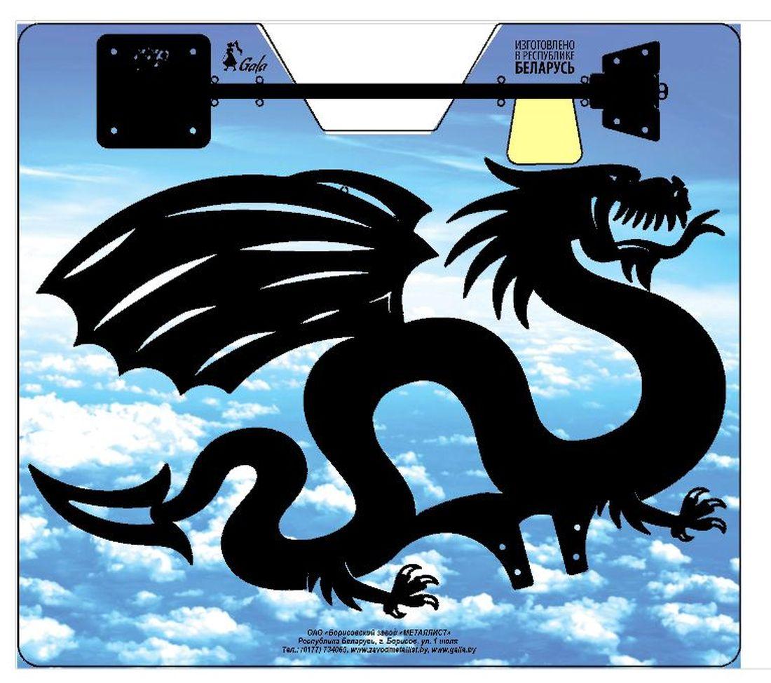 Флюгер Gala Дракон531-402Флюгер Gala Дракон изготовлен из металла с полимерным покрытием, что гарантирует долговечность срока службы. Флюгер поворачивается под воздействием ветра, а также указывает его направление. Такой метеоприбор отличается заметным изяществом. Его помещают на любые загородные сооружения, бани и беседки. В комплекте универсальный кронштейн для крепления.