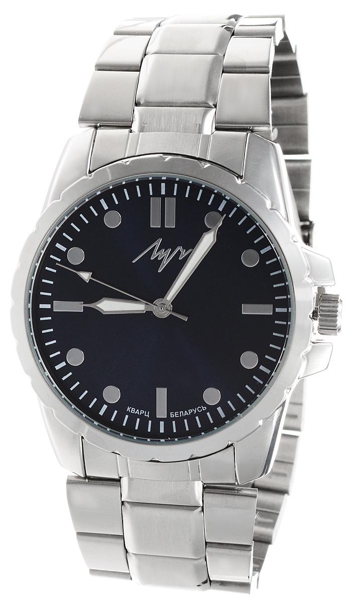 Часы наручные мужские Луч Современная, цвет: серебряный, синий. 729107285BM8434-58AEСтильные мужские часы Луч Современная изготовлены из нержавеющей стали, металлического сплава и минерального стекла. Циферблат часов оформлен символикой бренда.Корпус часов имеет степень влагозащиты равную 3 Bar, оснащен кварцевым механизмом Miyota, а также дополнен устойчивым к царапинам минеральным стеклом. На стрелки часов нанесен светящийся состав. Практичный замок-клипса, дополняющий браслет, позволит с легкостью снимать и надевать часы.Часы поставляются в фирменной упаковке.Часы Луч Современная подчеркнут отменное чувство стиля их обладателя.