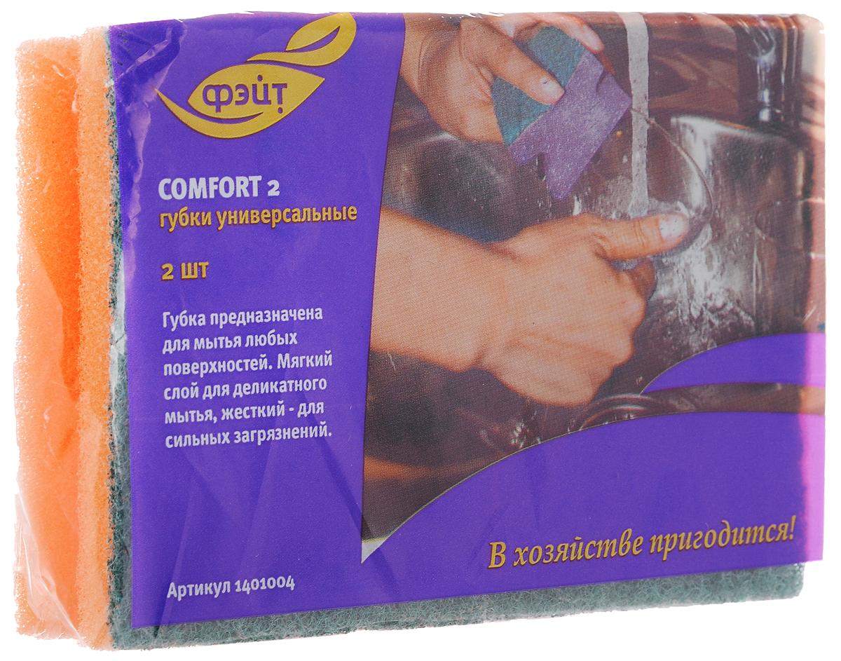 Губка Фэйт Комфорт 2, 2 шт531-105Губки Фэйт Комфорт 2 выполнены из абразива и поролона. Они предназначены для мытья любых поверхностей. Мягкий слой служит для деликатного мытья, жесткий - для устранения сильных загрязнений.Размер губки: 9 х 6 х 4,5 см.