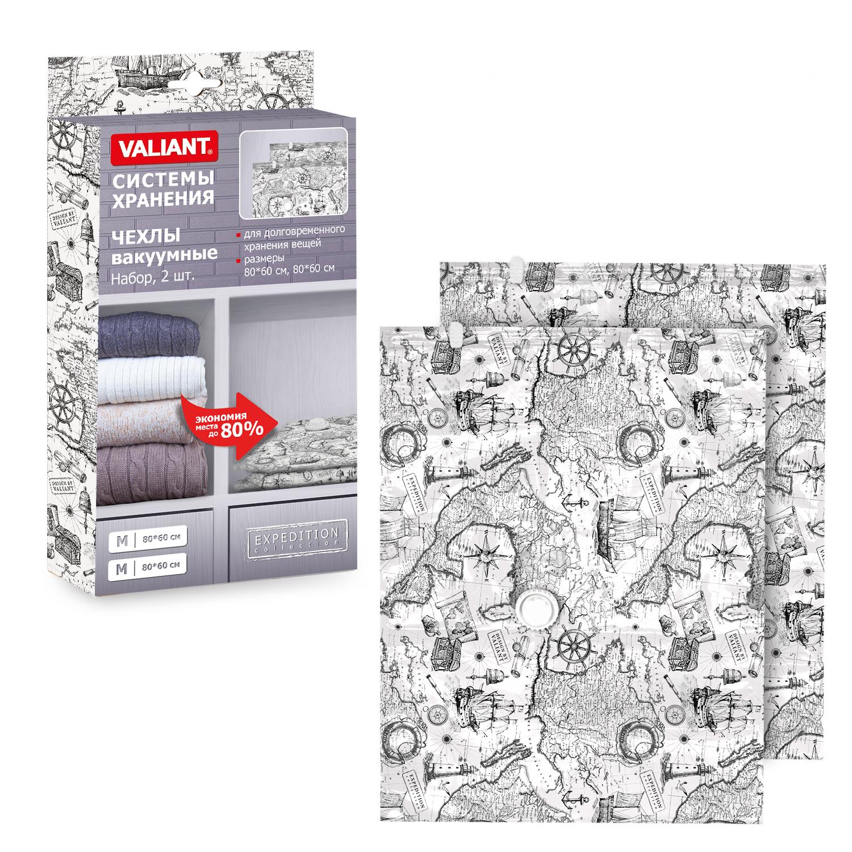 Набор чехлов для вакуумного хранения Valiant Expedition, 80 х 60 см, 2 штEX-VS-86Набор Valiant Romantic состоит из двух чехлов для вакуумного хранения, которые помогут существенно сэкономить место в шкафу. Вещи сжимаются в объеме на 80%, полностью сохраняя свое качество. Хранить их можно в течение целого сезона (осенью и зимой - летний гардероб, летом - зимние свитера, шарфы, теплые одеяла). Чехлы также защищают вещи от любых повреждений - влаги, пыли, пятен, плесени, моли и других насекомых, а также от обесцвечивания, запахов и бактерий. Откачать воздух можно любым стандартным пылесосом (отверстие клапана 27 мм) за 30 секунд. Чехлы закрываются на замок zip-lock. Не подходят для изделий из меха и кожи.Размер чехлов: 80 х 60 см.