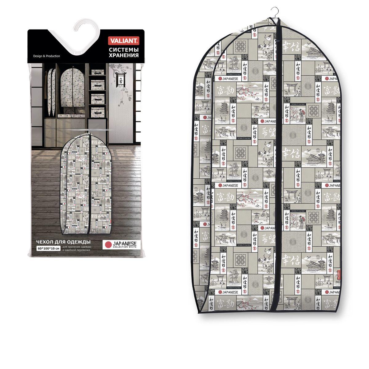 Чехол для одежды Valiant Japanese White, объемный, 60 х 100 х 10 смJW-CV-100Чехол для одежды Valiant Japanese White изготовлен из высококачественного нетканого материала (спанбонда), который обеспечивает естественную вентиляцию, позволяя воздуху проникать внутрь, но не пропускает пыль. Чехол очень удобен в использовании. Наличие боковой вставки увеличивает объем чехла, что позволяет хранить крупные объемные вещи. Чехол закрывается на застежку-молнию. Идеально подойдет для хранения одежды и удобной перевозки. Оригинальный дизайн придется по вкусу ценительницам эстетичного хранения.