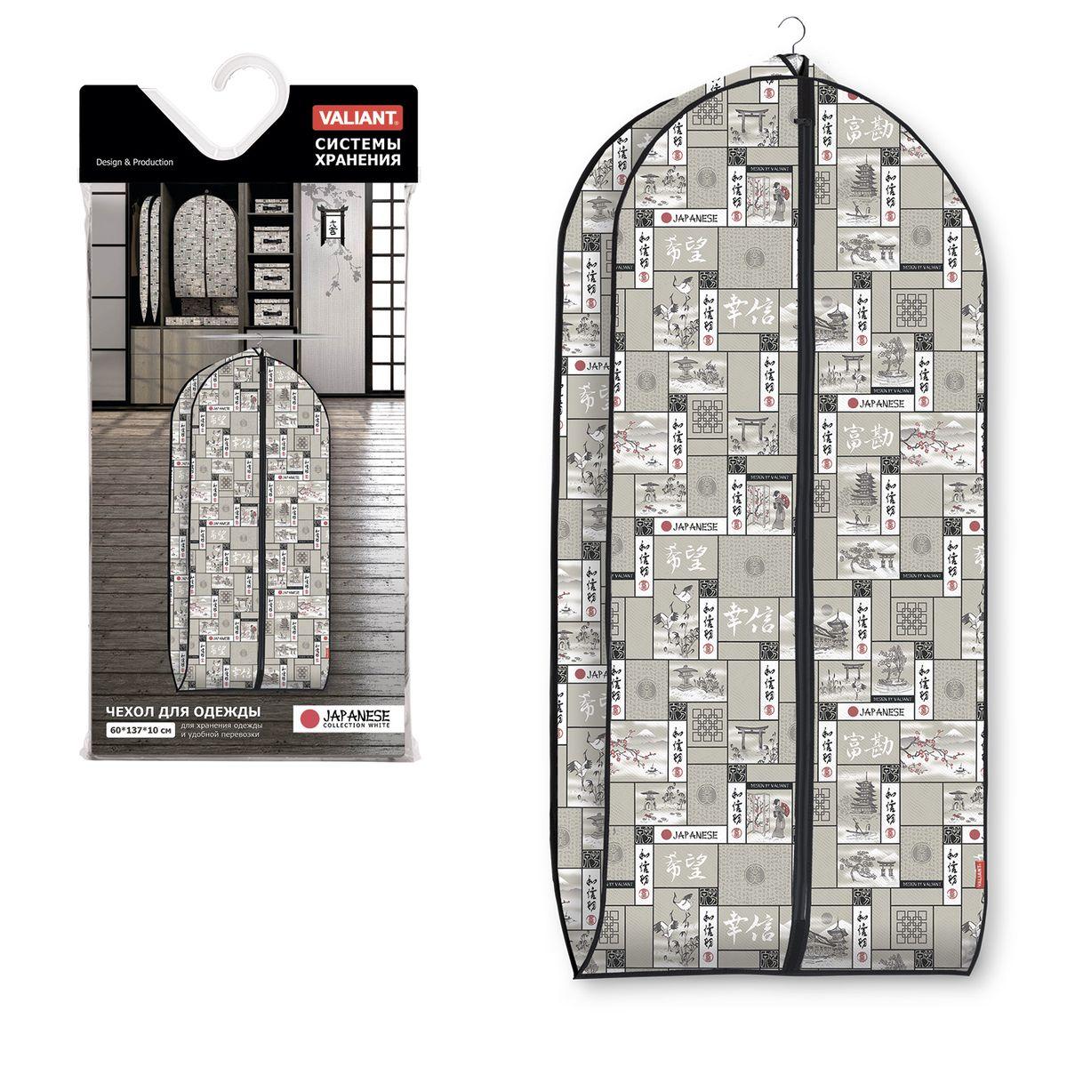 Чехол для одежды Valiant Japanese White, объемный, 60 х 137 х 10 смJW-CV-100Чехол для одежды Valiant Japanese White изготовлен из высококачественного нетканого материала (спанбонда), который обеспечивает естественную вентиляцию, позволяя воздуху проникать внутрь, но не пропускает пыль. Чехол очень удобен в использовании. Наличие боковой вставки увеличивает объем чехла, что позволяет хранить крупные объемные вещи. Чехол легко открывается и закрывается застежкой-молнией. Идеально подойдет для хранения одежды и удобной перевозки.