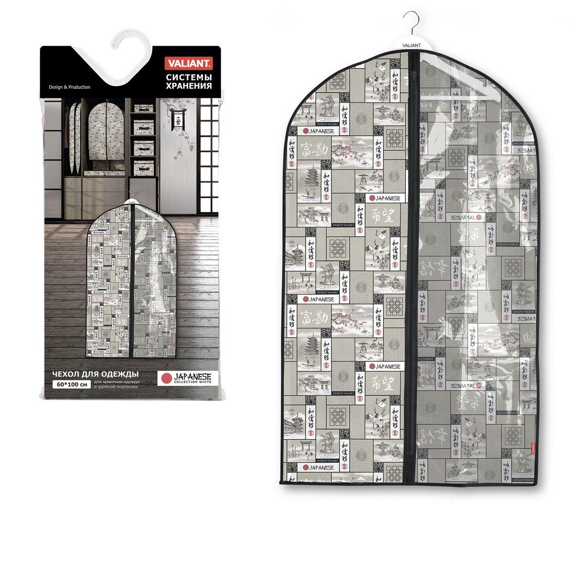 Чехол для одежды Valiant Japanese White, с прозрачной вставкой, 60 х 100 х 10 см74-0060Удобный чехол для одежды Valiant Japanese White, выполненный из высококачественного нетканого материала, идеально подойдет для транспортировки и хранения одежды. Материал позволяет воздуху свободно проникать внутрь, не пропуская пыль. Такой чехол защитит одежду от повреждений, пыли, моли, влаги и загрязнений во время хранения и транспортировки. Специальная прозрачная вставка позволяет видеть содержимое чехла, не открывая его.