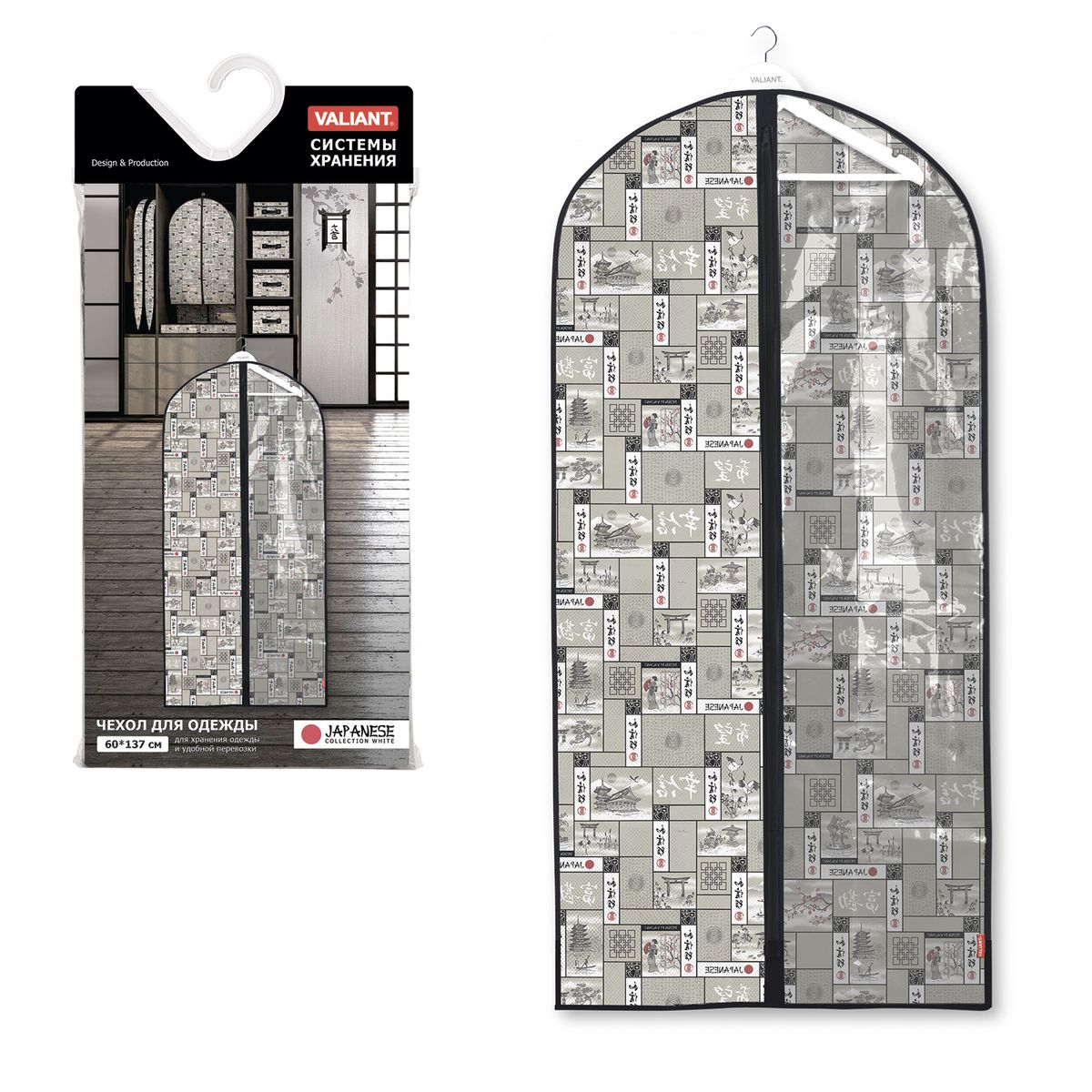 Чехол для одежды Valiant Japanese White, с прозрачной вставкой, 60 х 137 х 10 см1004900000360Удобный чехол для одежды Valiant Japanese White, выполненный из высококачественного нетканого материала, идеально подойдет для транспортировки и хранения одежды. Материал позволяет воздуху свободно проникать внутрь, не пропуская пыль. Такой чехол защитит одежду от повреждений, пыли, моли, влаги и загрязнений во время хранения и транспортировки. Специальная прозрачная вставка позволяет видеть содержимое чехла, не открывая его.