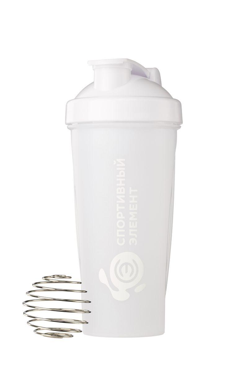 Шейкер Спортивный элемент Ангелит, 600 мл. S01-60000001Стильная бутылка для воды Спортивный элемент Аквамарин изготовлена из нового вида пластика - тритана, который легче и прочнее полипропилена, а выглядит как стекло. Модель оснащена металлическим шариком для лучшего смешивания. Носик бутылки закрывается клапаном, благодаря чему содержимое бутылки не прольется, и дольше останется свежим.Удобная бутылка пригодится как на тренировках, так и в походах или просто на прогулке.