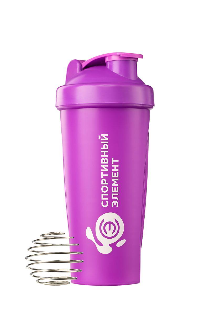 Шейкер Спортивный элемент Иолит, 600 мл. S01-60000003Спортивный шейкер, S01-600, 600 мл. Фиолетовый полупрозрачный стакан, белый лого, фиолетовая защелка, фиолетовая крышка, шкала для определения объема.Модель оснащена металлическим шариком для лучшего смешивания