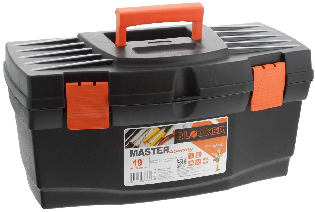 Ящик для инструментов Blocker Master Economy 19, цвет: черный, оранжевый, 48,5 х 25 х 24,5 см21395599Ящик Blocker Master Economy 19 изготовлен из прочного пластика и предназначен для хранения и переноски инструментов. Вместительный, внутри имеет большое главное отделение. В комплект входит съемный лоток с 4 секциями, оснащенный линейкой.Закрывается при помощи крепких защелок, которые не допускают случайного открывания. Для более комфортного переноса в руках, на крышке ящика предусмотрена удобная ручка.